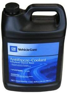 Antifreeze - Coolant 3,785 литра