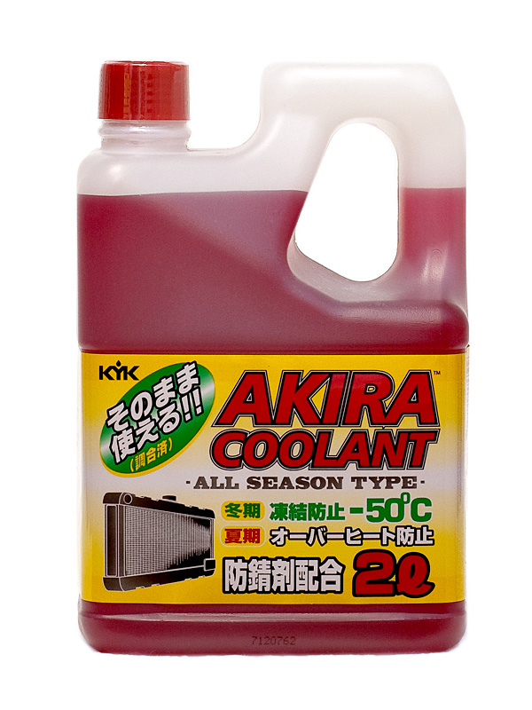 AKIRA COOLANT ALL SEASON -50ºC 2 литра