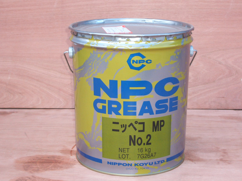 GREASE MP №2 16 кг