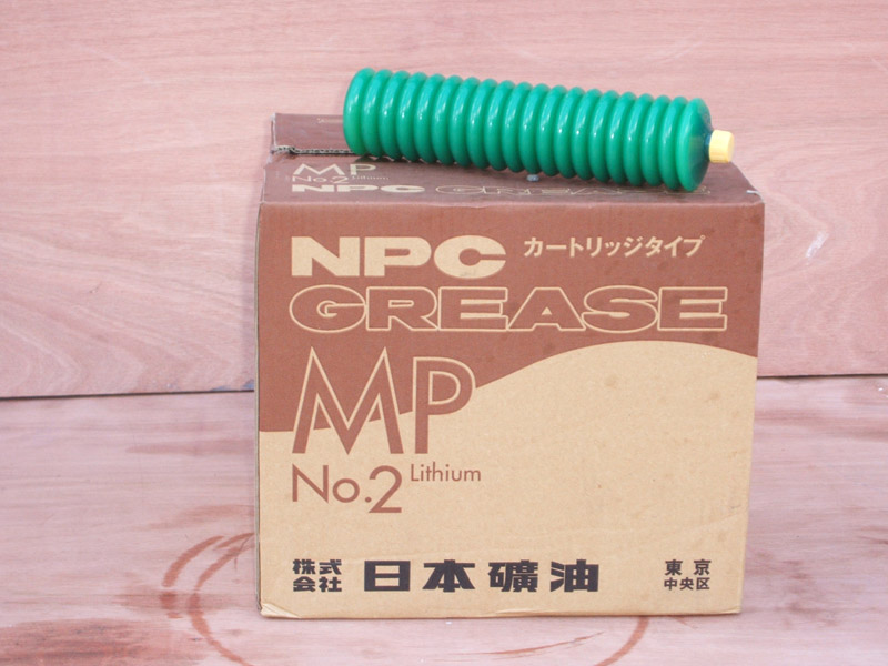 GREASE MP №2 0,42 литра
