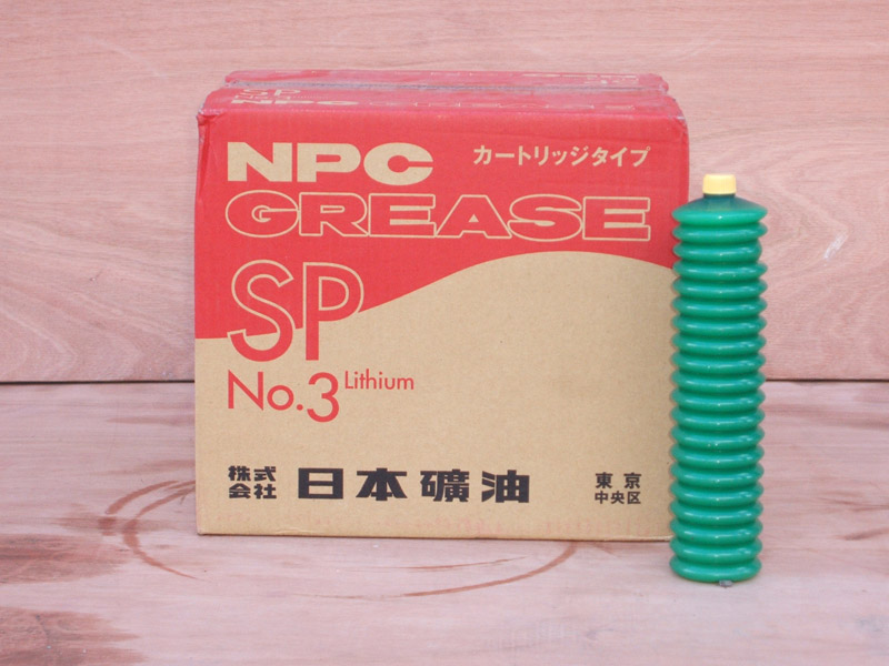 GREASE SP №3 0,42 литра